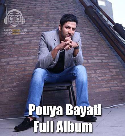 http://radiojavanhd.com/content/uploads/2014/09/pouya-bayati.jpg