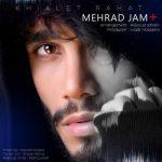 مهراد جم – خیالت راحت