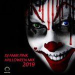 دیجی امیر پینک – هالووین میکس ۲۰۱۹
