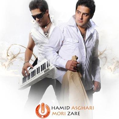 https://radiojavanhd.com/content/uploads/2015/06/Hamid-Asghari-Party-4-Ft-Mori-Zare.jpg