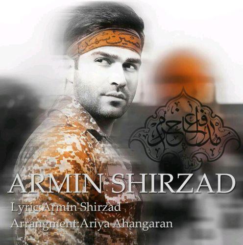 https://radiojavanhd.com/content/uploads/2016/05/Armin-Shirzad-Modafe-Haram.jpg