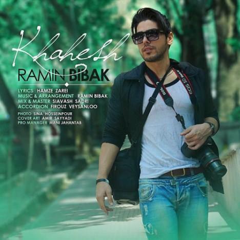 https://radiojavanhd.com/content/uploads/2016/05/Ramin-Bibak-Khahesh.jpg