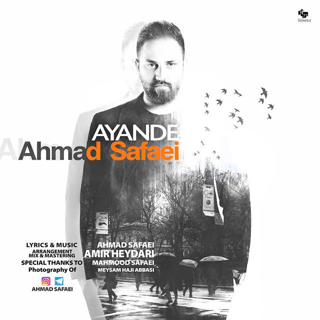 https://radiojavanhd.com/content/uploads/2016/07/Ahmad-Safaei-Ayande.jpg