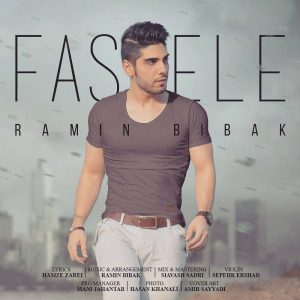 https://radiojavanhd.com/content/uploads/2016/08/Ramin-Bibak-Fasele-300x300.jpg