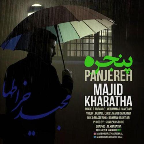 https://radiojavanhd.com/content/uploads/2017/01/Majid-Kharatha-Panjereh.jpg