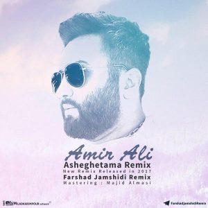 https://radiojavanhd.com/content/uploads/2017/02/AmirAli-Asheghetama-Remix-300x300-1.jpg