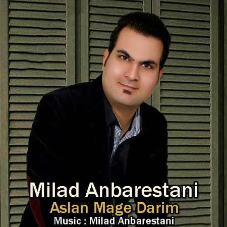 https://radiojavanhd.com/content/uploads/2017/02/Milad-Anbarestani-Aslan-Mage-Darim.jpg